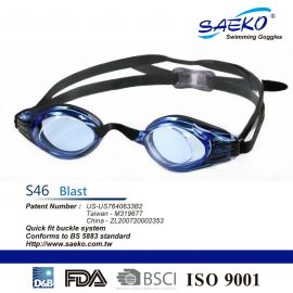 Non Prescription High Quality Fina Approved Swimming Goggles For Adults Men Women Anti Fog S46